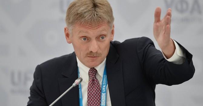 Điện Kremlin phản ứng ra sao với tuyên bố gần đây của Hoa Kỳ?