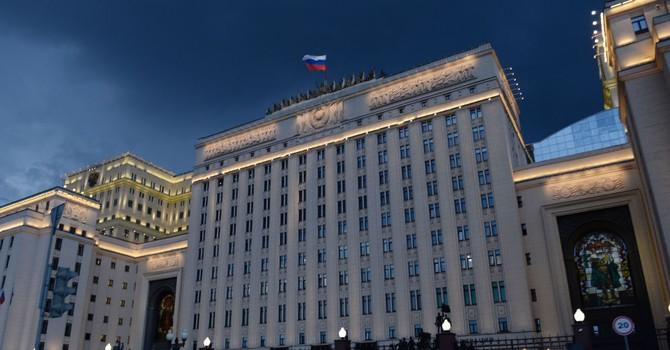 """""""Bộ Quốc phòng Nga cảnh báo Mỹ lần cuối về Syria"""""""