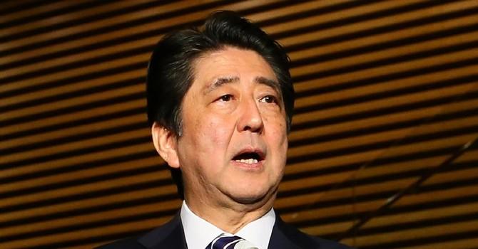 """Nhật Bản lo ngại bị nước Mỹ của Donald Trump """"bỏ rơi"""""""