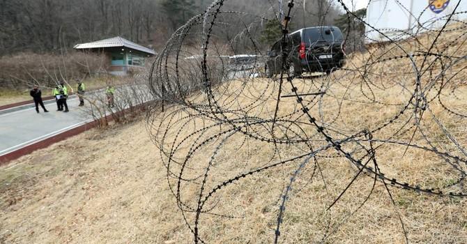Trung Quốc gia tăng đòn hiểm để chống lá chắn THAAD ở Hàn Quốc