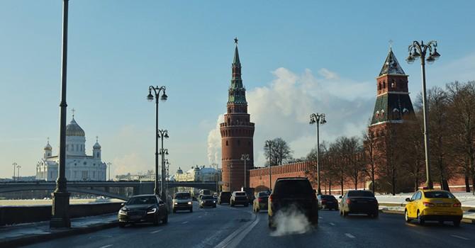 Điện Kremlin lên tiếng việc Mỹ bổ nhiệm cựu lãnh đạo FBI điều tra về Nga