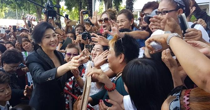 """Tướng Thái Lan: Bà Yingluck Shinawatra """"lừa được giám sát để bỏ trốn"""""""