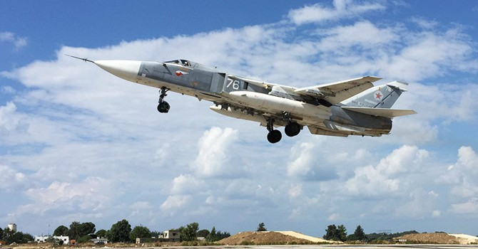 Chiến đấu cơ Su-24 của Nga bị rơi ở Syria