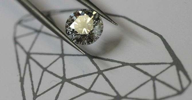 Sàn giao dịch kim cương Israel tung tiền ảo riêng