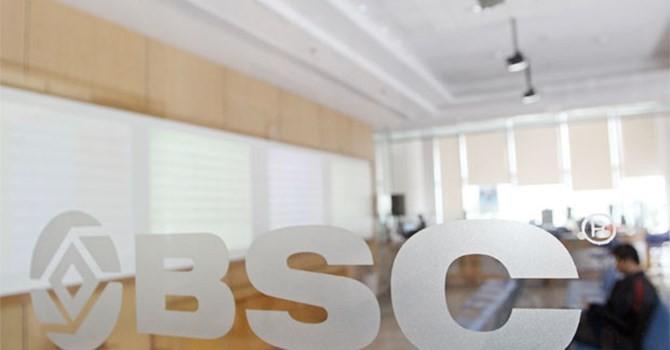 BSC trình kế hoạch lợi nhuận 82,6 tỷ, giảm 35%