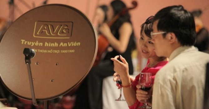 """""""Tài sản"""" ít ỏi của AVG có làm nên lợi thế cho Mobifone?"""