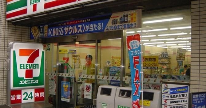 Thị trường 24h: Tập đoàn Nhật gia tăng sự có mặt trên thị trường bán lẻ Việt Nam