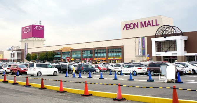 Sẽ có thêm Aeon Mall 200 triệu USD tại Hà Nội