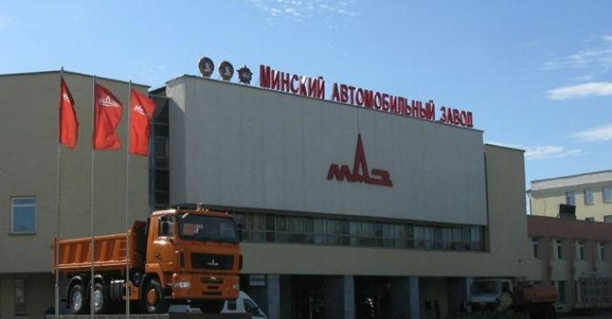 Sau Nga, ô tô Belarus cũng sẽ hưởng thuế suất 0% khi về Việt Nam
