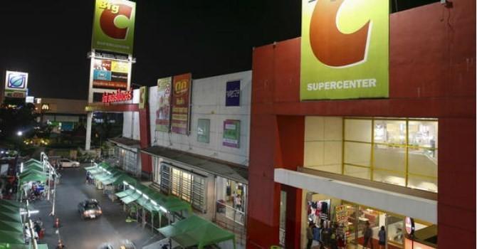 """Thị trường 24h: Điều gì sau """"bức màn"""" chuyển nhượng Big C Việt Nam?"""