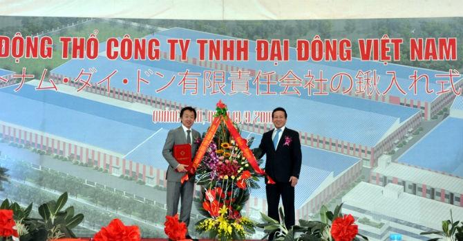 Thêm dự án nghìn tỷ từ Nhật Bản vào Quảng Ninh
