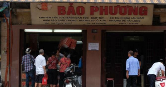 Thị trường 24h: Bánh Bảo Phương khách từng phải xếp hàng dài vắng vẻ khác thường