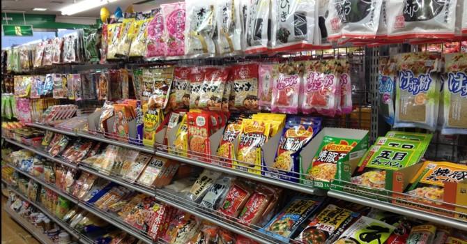 Thị trường 24h: Hàng tiêu dùng Hàn thâm nhập sâu vào thị trường Việt