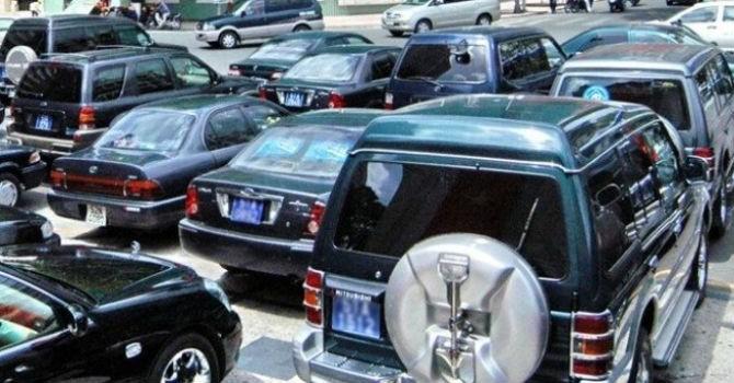 Bộ trưởng đi xe tối đa 1,1 tỷ đồng