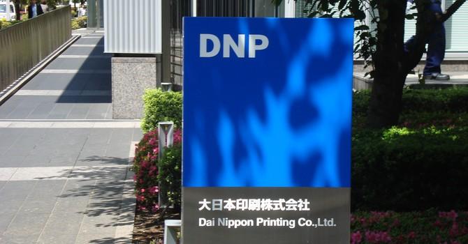 Dai Nippon Printing đầu tư 9,7 triệu USD vào công ty sản xuất thẻ Việt Nam
