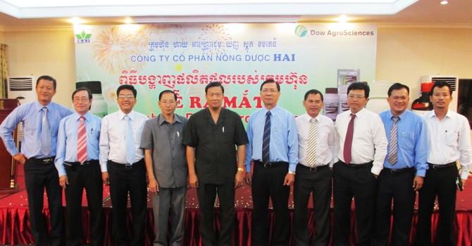 H.A.I triển khai kế hoạch thống lĩnh thị trường nông dược Campuchia