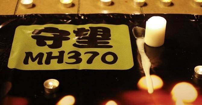 Malaysia cung cấp dữ liệu mới về chiếc máy bay mất tích MH370