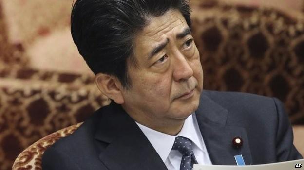 """Nhật tuyên bố """"ủng hộ tối đa"""" cho Đông Nam Á"""
