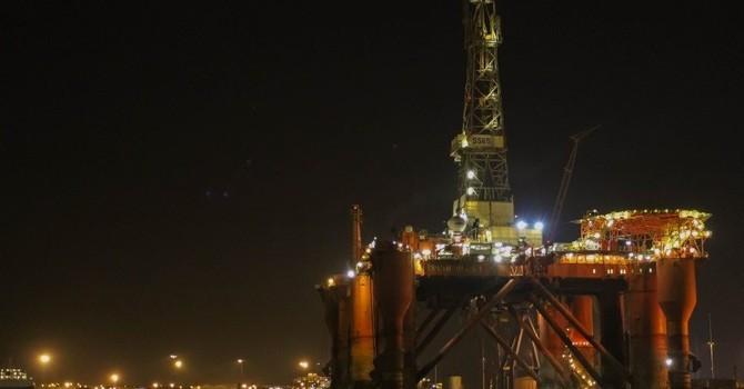 """GazpromNeft """"đồng sở hữu"""" nhà máy lọc dầu Dung Quất"""