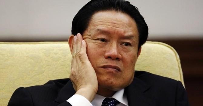 Ngại bất trắc, Trung Quốc hoãn xử vụ ông Chu Vĩnh Khang