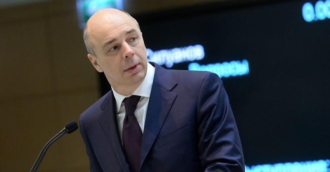 Nga chờ Ukraine trả 3 tỷ USD nợ từ tiền vay của IMF