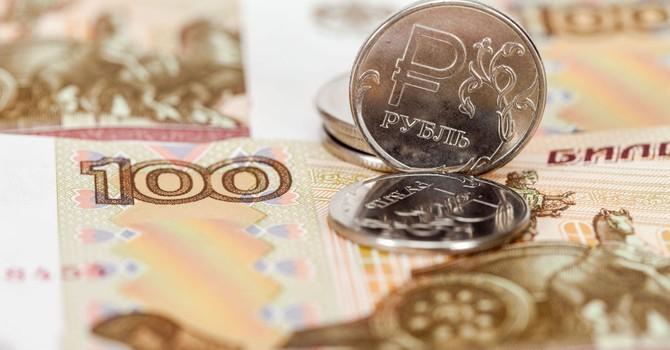 Từ ngày 1/9, đồng rúp Nga sẽ là tiền tệ chính của Cộng hòa Lugansk tự xưng