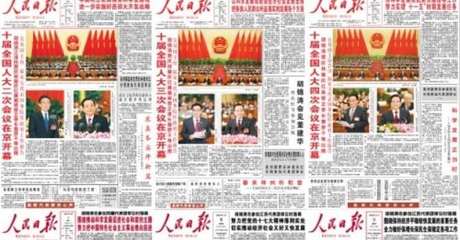 """Trung Quốc: Tờ Nhân dân Nhật báo bị """"sờ gáy"""" vì tham nhũng"""