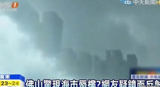 """Trung Quốc chấn động vì thành phố """"ma"""" nổi lên giữa bầu trời"""