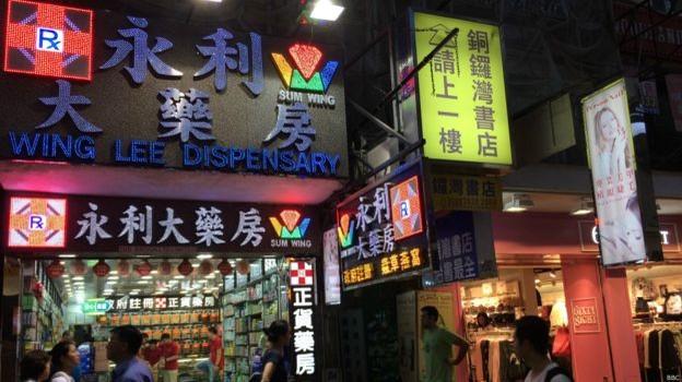 Hong Kong: Bốn người in sách phê Trung Quốc 'bị mất tích'