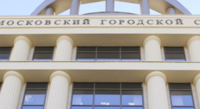 Cảnh sát người Nga nhận tội làm gián điệp cho CIA