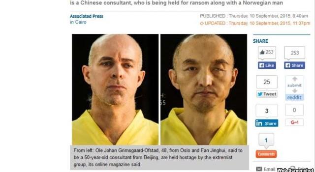 IS tuyên bố đã hành quyết con tin người Na Uy, Trung Quốc