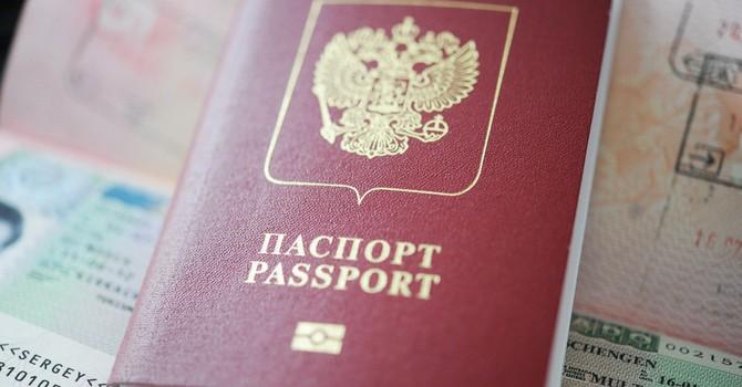 Nga đình chỉ chế độ miễn thị thực với Thổ Nhĩ Kỳ từ ngày 1/1/2016