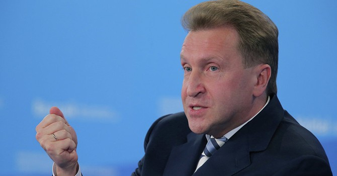 Phó Thủ tướng Nga: Ngừng lập tức việc bán tour du lịch đến Thổ Nhĩ Kỳ