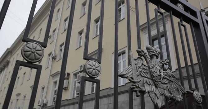 Bộ Quốc phòng Nga: Thổ Nhĩ Kỳ là khách hàng chính mua dầu mỏ của IS