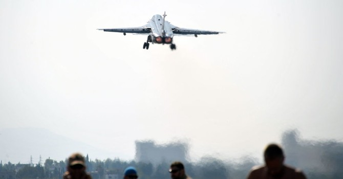 Ankara quyết không bồi thường thiệt hại cho chiếc Su-24 bị bắn rơi của Nga