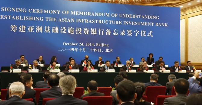 Nga mong chờ các khoản tín dụng của AIIB
