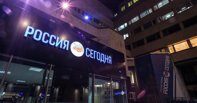 """Đóng băng tài khoản của Rossiya Segodnya là """"không hợp pháp"""""""