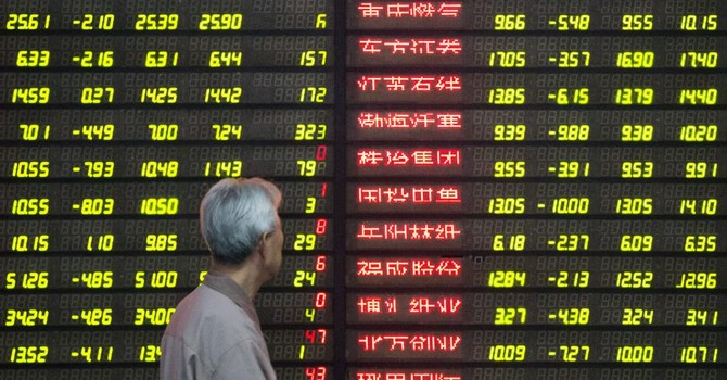 Trung Quốc cảnh báo nguy cơ nợ công tăng vọt