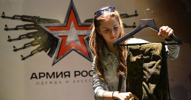 """Nga khai trương cửa hàng """"Quân đội Nga"""" ngay trước mũi Đại sứ quán Mỹ tại Moscow"""