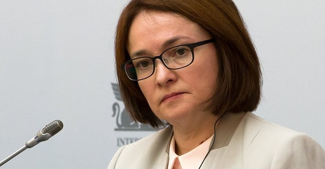 WSJ: Nữ Thống đốc Ngân hàng Trung ương là người làm hồi sinh nền kinh tế Nga