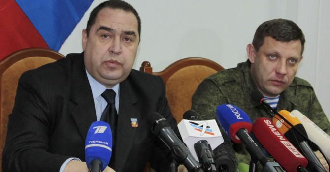 Interpol bác bỏ đề nghị của Kiev về việc truy nã lãnh đạo Lugansk và Donetsk