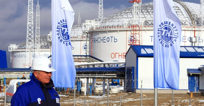 Transneft ngừng cung cấp các sản phẩm dầu mỏ cho Ukraine