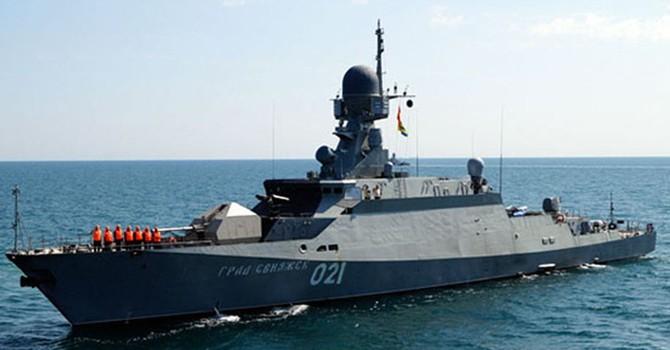 Việt Nam muốn mua tàu tên lửa Buian của Nga