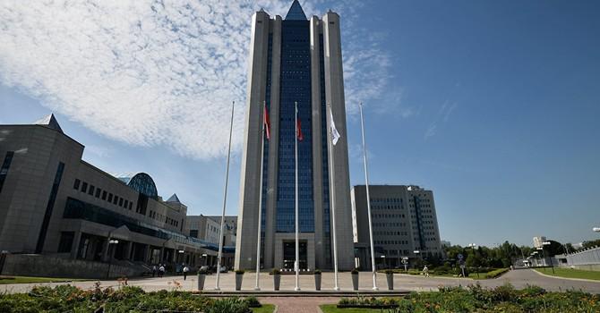 Tòa án tối cao Ukraine bác đơn khiếu nại của Gazprom