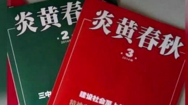Trung Quốc đóng trang web thảo luận chính trị?