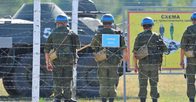 Moldova và Ukraine lên kế hoạch rút quân đội Nga ra khỏi Pridnestrovie