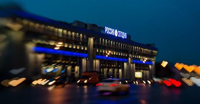 Tòa án Paris hủy lệnh phong tỏa tài khoản các công ty Nga