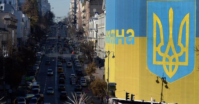 Kiev nói sẽ lấy lại quyền kiểm soát toàn bộ Donbass vào 2018