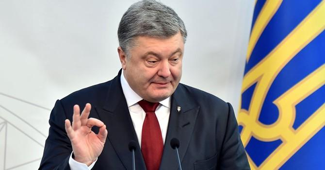 Tổng thống Poroshenko: Ukraine sẽ tổ chức trưng cầu dân ý về gia nhập EU và NATO