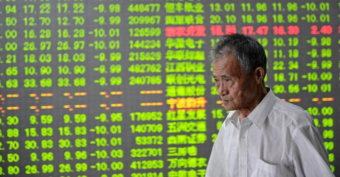 """Gỡ bỏ """"cầu dao"""", chứng khoán Trung Quốc tăng điểm trở lại"""